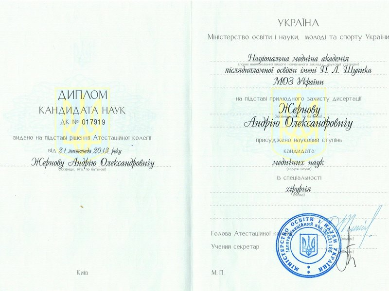 Diplom-kandidata